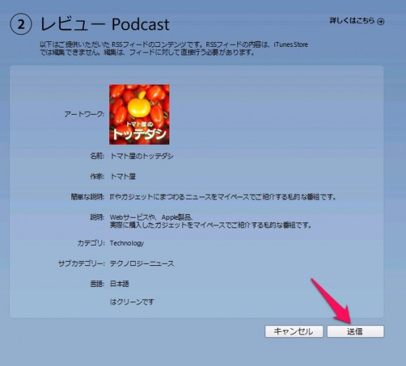 141106_podcast_06